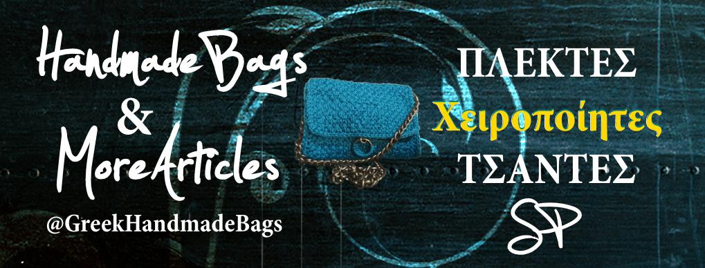 Handmade Bags & More Articles [FB cover]